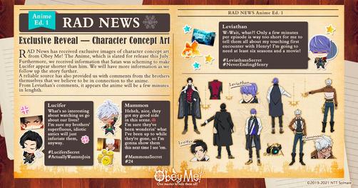 Rad news anime edition 1