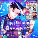 Happy Birthday! Dear Lucifer '21