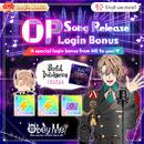 OP Song Release Login