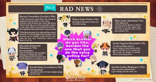 Rad news 4