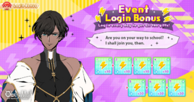 Get Arty With It Login.png