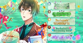Barbatos's Birthday Events (2021)