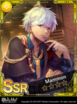 The Mammon Way.png