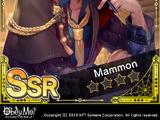 The Mammon Way