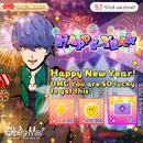 Happy New Year (2020) Login