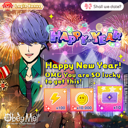 Happy New Year (2020) Login.png