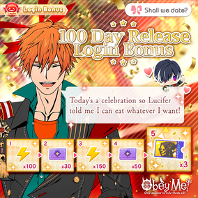 100 Day Release ★ Login.png