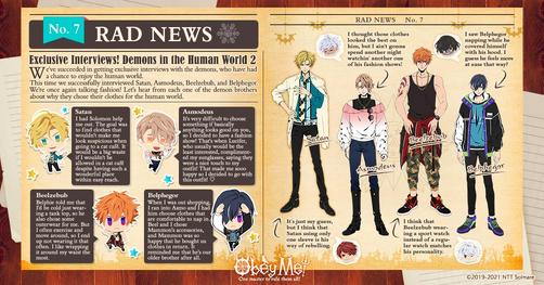 Rad news 7