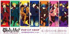 Obey Me! POP-UP SHOP