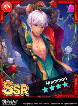 A Sacrifice for Mammon Unlocked.png