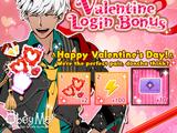 Valentine (2020) Login