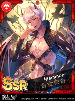 A Sacrifice for Mammon.png