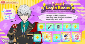 The Demons' Day Off Login.png