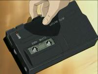 Gillen's recorder.png