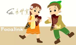Focalink Logo1.png