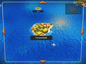 Остров бомб на карте мира.