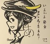 Octopath Cafe Tressa Sketch