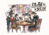 Octopath Traveler Champions of the Continent x Bravely Default 2