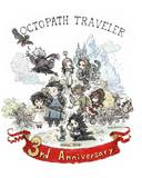 Octopath Traveler 3rd Anniversary