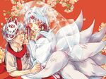 Yue and Mikoto