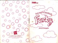 Furby1998 RussianManual
