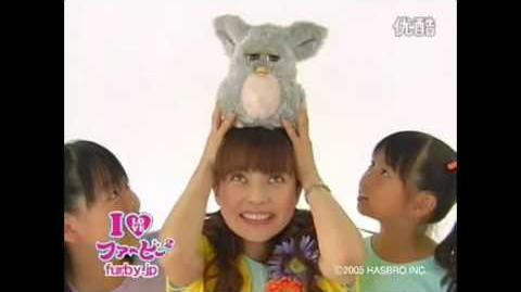 Japanese 2005 Furby Commercial