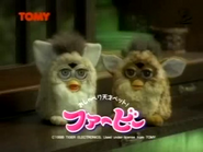 Jp commercial tomy furby
