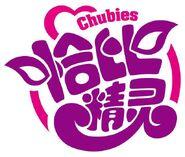 Chubies logo