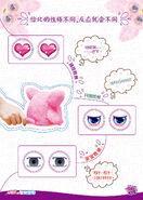Chuby eye expressions