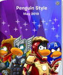 PSMay2019Cover.png