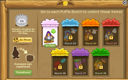 Puffle party 2018 interface