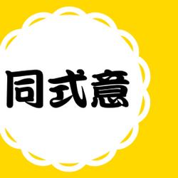 The Kaikanjei Dynasty