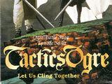 Tactics Ogre: Let Us Cling Together/Gallery