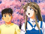 Belldandy and Keiichi.jpg