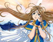 Belldandy2.jpg
