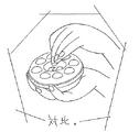 Ojamajotap2