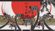 Orochi Wallpaper