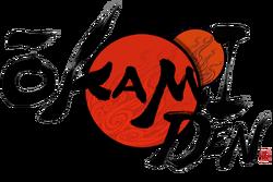 Ōkamiden logo.png