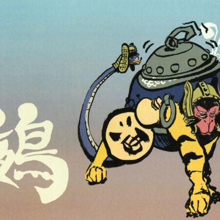 Chimera ōkami Wiki Fandom Play the elemental game with hayazo. chimera ōkami wiki fandom