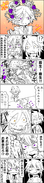 Usotsuki12