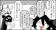 Totumaoh03