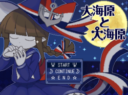 Wadanohara title screen.png