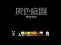 End TGG