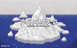 Watching the iceberg isle.png