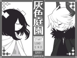 Gray garden title screen.png