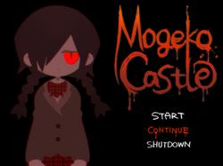 Mogeko castle title screen.png