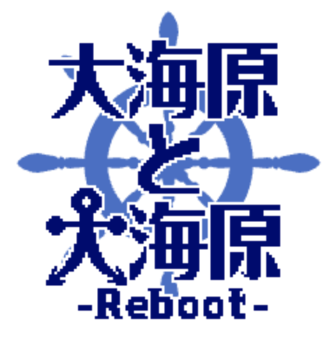 Wadanohara and the Great Blue Sea -Reboot-