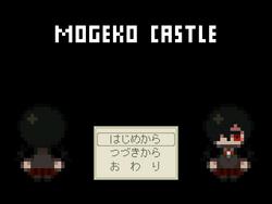 MogekoCastle OldTitle.png