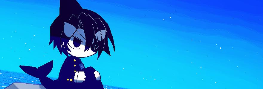 Sakatsuki