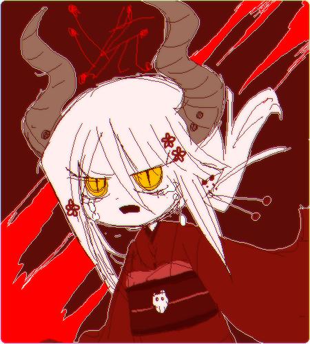 """""""Ryuu"""""""